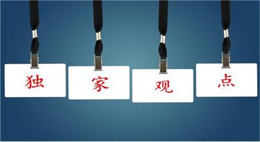 董嘉胜;4.6国际黄金最新走势分析,黄金独家操作建议,美原油白银走势分析