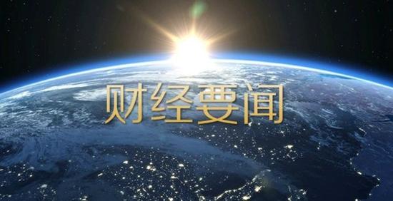董嘉胜:4.7国际黄金多空震荡走势分析,原油白银操作布局