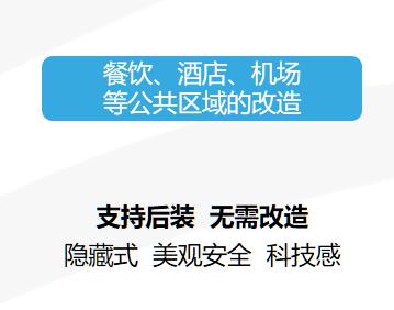 豆格吉无线青岛蔺瑶孟千网络科技有限公司