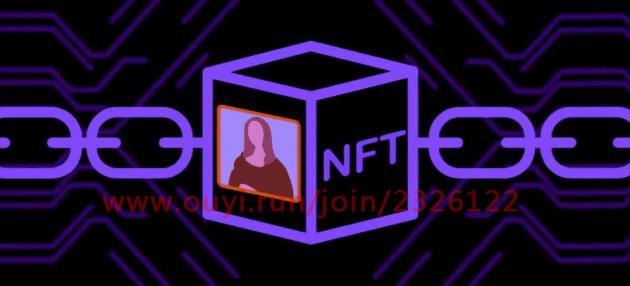 NFT在国内如何交易?欧易NFT市场怎么样